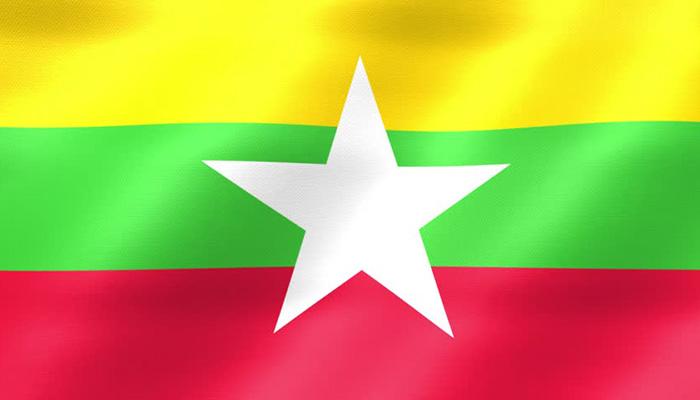 Vận chuyển hàng đi Myanmar